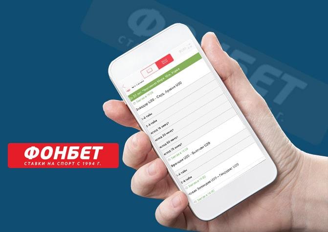 Регстрация с мобильного